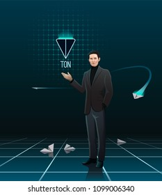 January 12, 2018: Pavel Durov introduced the new TON (Gram) cryptocurrency for messenger Telegram.