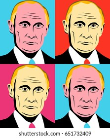 January 15, 2017: illustration of the Russian Federation President Vladimir Putin in Andy Warhol style.