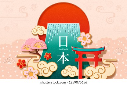Japan characters on 2019 japanese new year card design. Asian holiday paper cut with torii or gate, Fuji mountain and rising sun, sakura tree and flowers. Oshogatsu festive and asian celebration theme
