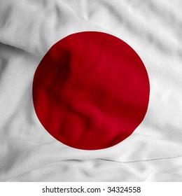Japan cloth flag
