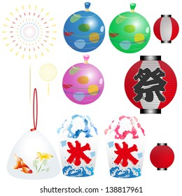 Japan   Tradition   Festival   Illustration