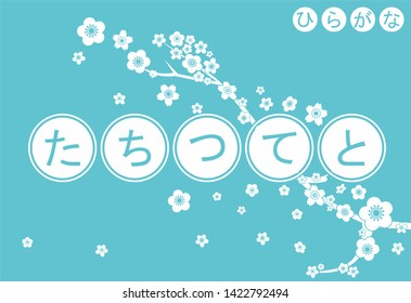 "Japanese Alphabet ""Hiragana"" (from left to right TA-CHI-TSU-TE-TO)"