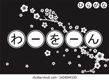 "Japanese Alphabet ""Hiragana"" (from left to right WA-WO-N)"
