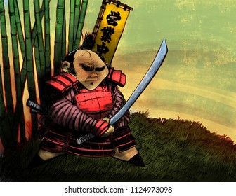 Japanese Brave Samurai with the Japanese hiragana letters signs says Aita, means open