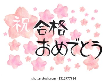 Japanese character, Syuku,Goukaku-Omedetou means Congratulations for passed exam.Background white. Hand painted watercolor.
