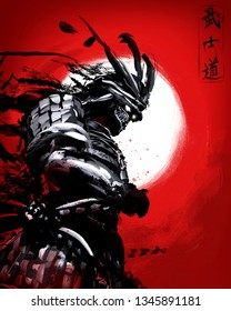 """Japanese demon in a mask with glowing eyes on the background of a bloody sunset ,the inscription means in Japanese """"the way of the warrior"""""""
