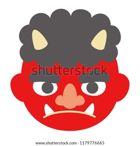 Royalty Free Stock Illustration Of Japanese Devil Mask Setsubun