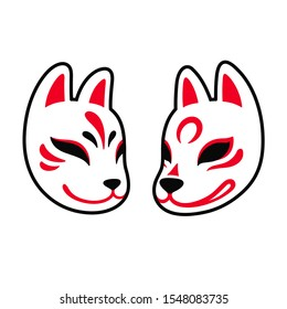 Japanese Kitsune fox and wolf mask. Two traditional painted masks in simple minimal style. Isolated clip art illustration.