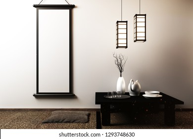 Japanese living room with lamp, frame, black low table in room white wall on floor tatami mat. 3D rendering
