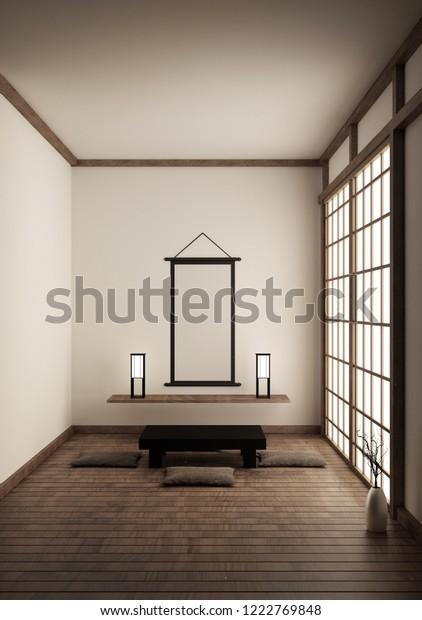 Japanese Living Room Wood Floor White Stock Illustration ...