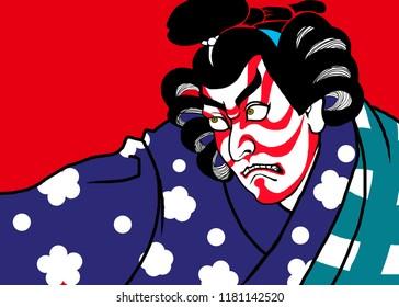 Japanese retrospective kabuki art