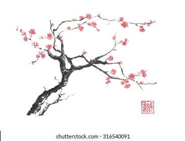 Japanese style sumi-e blooming wild plum ink painting. Hieroglyph featured means sincerity. Great for greeting cards or texture design.