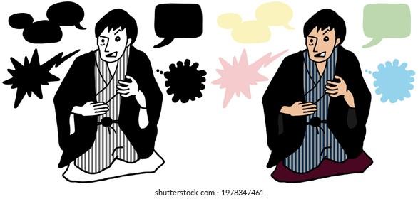 Japanese traditional performing art: rakugo