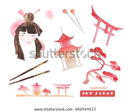 Japanese watercolor items sticks woman kettle stock illustration japanese watercolor items sticks woman kettle and more illustration for childrens books filmwisefo