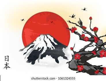 Japanese-style background; contains a stylized depiction of the Mount Fuji. Ideograms meaning: Nihon (the Japanese name of Japan)