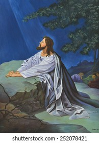 Jesus Praying Images Stock Photos Amp Vectors Shutterstock