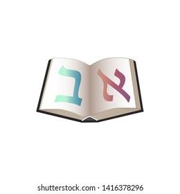 Jewish book. Alef Bet. illustration on isolated background