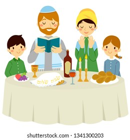 Jewish family having a Shabbat dinner. Hebrew text says Shabbat Shalom (Shabbat of peace).