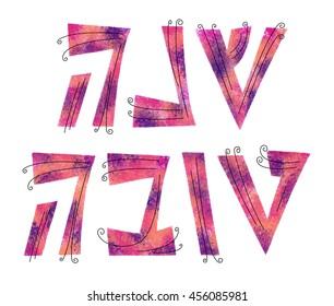 Jewish New Year Text - Decorative Hebrew text that says Shanah Tovah.