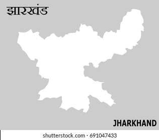 Jharkhand -India  high detailed silhouette illustration. with grey background
