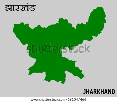 Jharkhand India High Detailed Silhouette Illustration With Grey Background