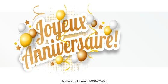 Joyeux Anniversaire Images Stock Photos Vectors Shutterstock