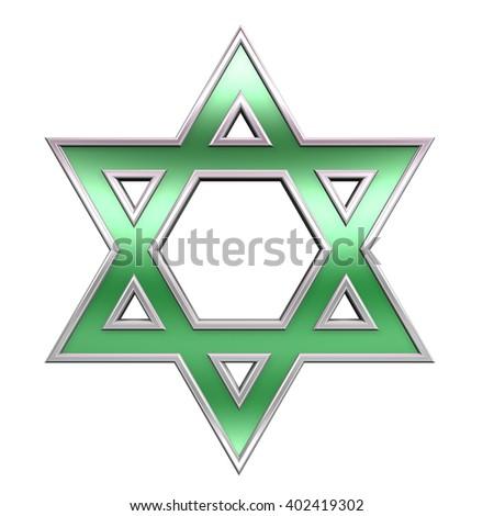 Judaism Religious Symbol Star David Isolated Stock Illustration