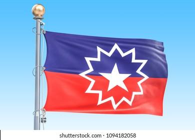 Juneteenth Flag, 3D rendering