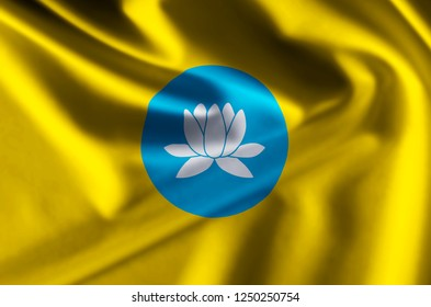 Kalmykia 3D waving flag illustration. Texture can be used as background.