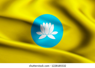 Kalmykia modern and realistic closeup flag illustration. Perfect for background or texture purposes.