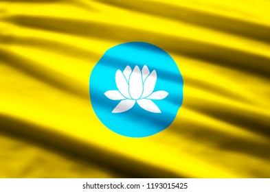 Kalmykia stylish waving and closeup flag illustration. Perfect for background or texture purposes.