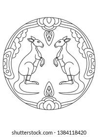 Kangaroo pattern. Illustration of Kangaroo. Mandala with an animal.  Kangaroo in a circular frame. Coloring page for kids and adults.