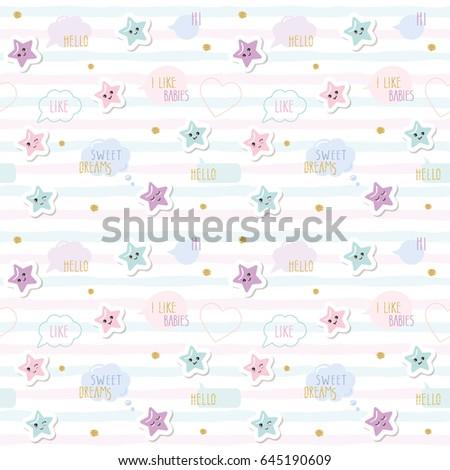 kawaii pattern background cute cartoon starsのイラスト素材 645190609