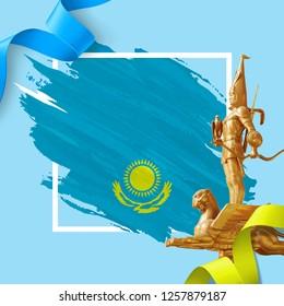Kazakhstan independence Day, national holyday