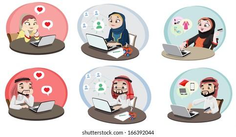 Site chat khaliji gratuit