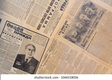 Kiev, Ukraine - January 2018: Selection of Soviet Newspapers with photos of Soviet leaders