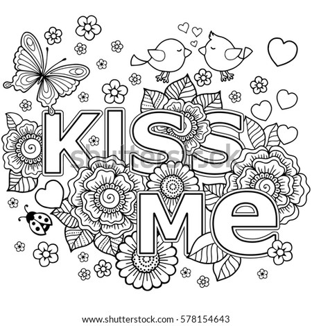 Kiss Me Abstract Coloring Book Adult Stock Illustration 578154643 ...