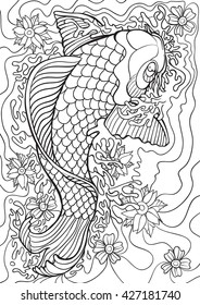 Koi fish. Jpeg version.