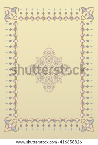 koran page template on old paper stock illustration 416658826