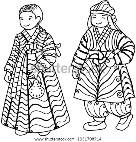 Korean Kids Traditional Clothes Coloring Page Stock Illustration