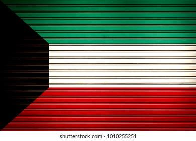 Kuwait Door Stock Illustrations, Images & Vectors   Shutterstock
