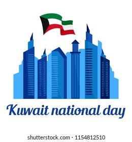 Kuwait national holiday background. Flat illustration of kuwait national holiday background for web design