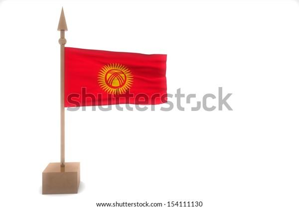 Kyrgyz Republic waving flag isolated on white