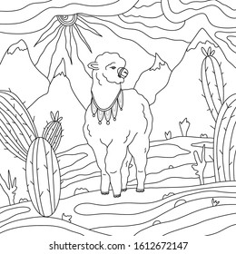 Lama coloring page. For children and adults. Cute animal illustration.