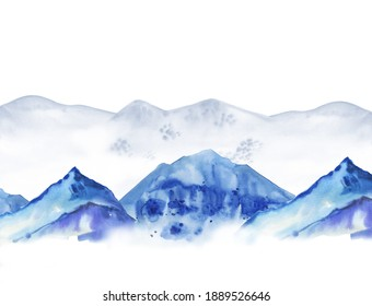 Landscape with mountains. Hand drawn watercolor sketch illustration isolated on white background