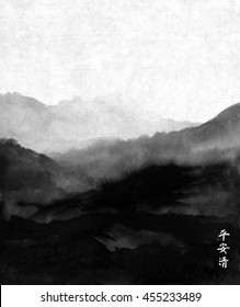 Landscape with mountains. Traditional Japanese ink painting sumi-e. Contains hieroglyphs - peace, tranquility, clarity