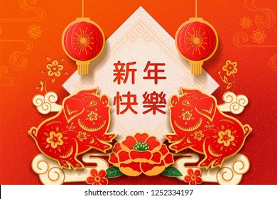 Lanterns and pig for happy 2019 chinese new year or spring festival design card with peony flowers and clouds. Paper cut, poster or calendar cover with zodiac sign. Holiday and festive theme