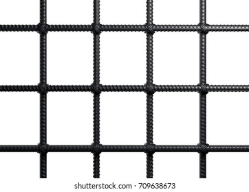 Steel Grating Images Stock Photos Amp Vectors Shutterstock