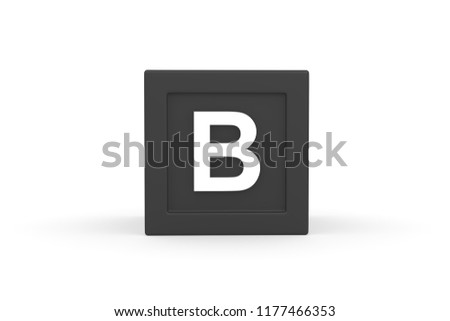 Letter B Uppercase Black Color Block Stock Illustration 1177466353