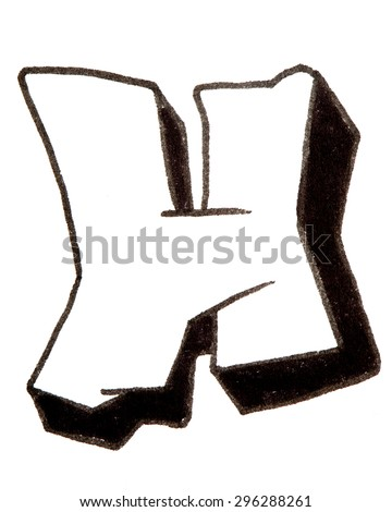 Letter H Hand Drawn Alphabet Graffiti Stock Illustration 296288261